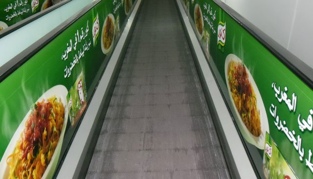 HABILLAGE ESCALATOR